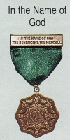 In the Name of God medal