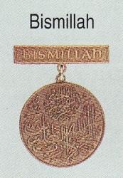 Bismillah medal