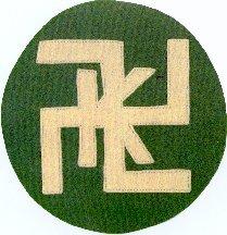 WhiteSwastika-CampKingsley.jpg - 15991 Bytes